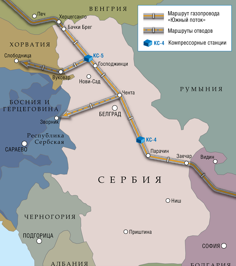 """В Сербии началось строительство газопровода  """"Южный поток """" (фото) ."""