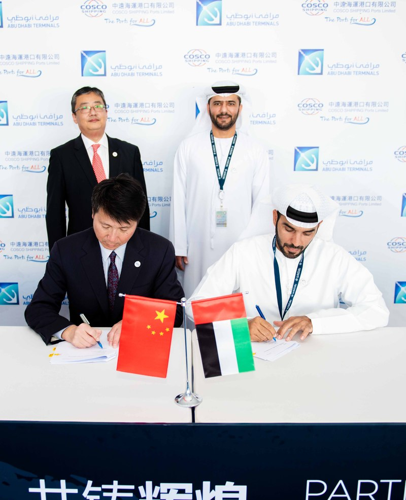 Abu Dhabi Terminals and COSCO ink MOU