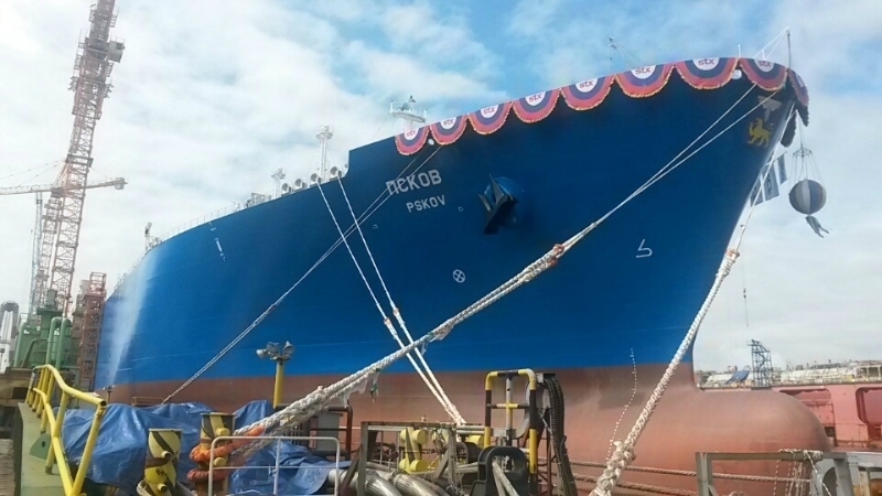 Name-giving ceremony held for LNG carrier Pskov