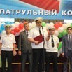 Zelenodolsk A. Gorky Shipyard lays down second 22160-series patrol boat ... - PortNews IAA