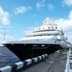 Cruise ship Silver Explorer calls at Petropavlovsk-Kamchatsky (photo) - PortNews IAA