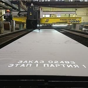 en.portnews.ru