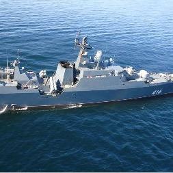 Zelenodolsk Plant named after Gorky launches Gepard-3.9 frigate built for Vietnam - PortNews IAA